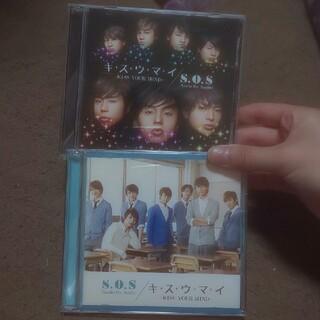 キスマイフットツー(Kis-My-Ft2)のキスウマイ/SOS(アイドルグッズ)