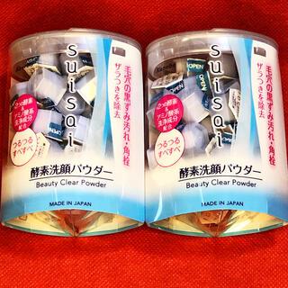 カネボウ(Kanebo)のスイサイ酵素洗顔パウダーx2(洗顔料)