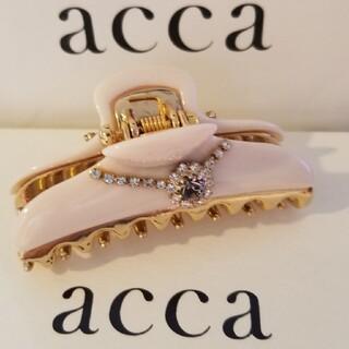 アッカ(acca)のえりこっこさま専用◆acca アッカ◆幻のクイーンネックレス クリップ(バレッタ/ヘアクリップ)