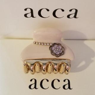 アッカ(acca)の◆accaアッカ◆フラワーモチーフ付きクイーンネックレスクリップ2個【グランデ】(バレッタ/ヘアクリップ)