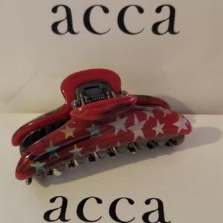 アッカ(acca)の希少レア限定品◆accaアッカ◆定価20,520円星柄スター柄 中クリップ (バレッタ/ヘアクリップ)