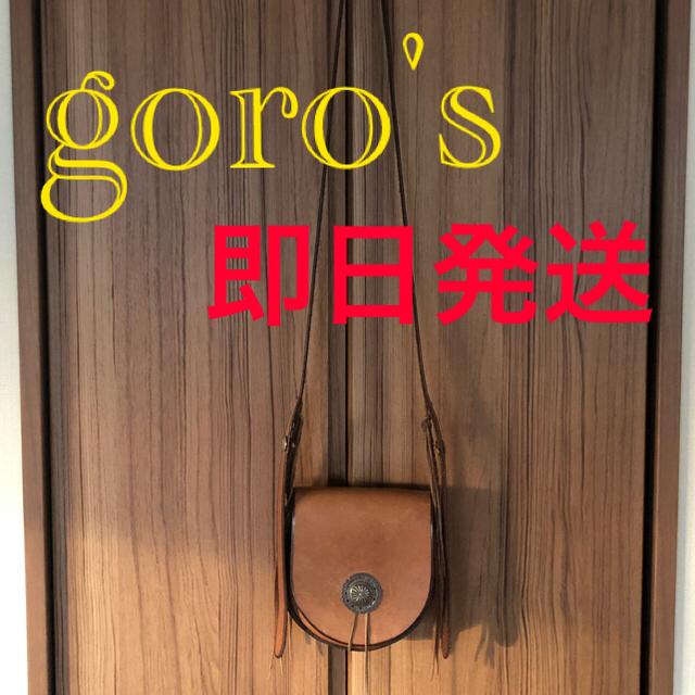 goro's(ゴローズ)の早い者勝ち goro's ゴローズ サドルレザー バケットバッグ コンチョ付き メンズのバッグ(ショルダーバッグ)の商品写真