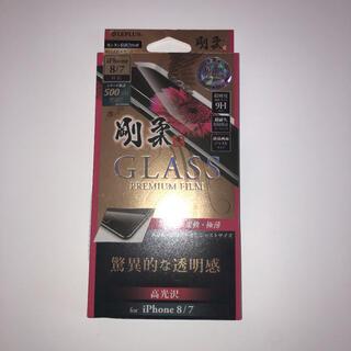 【新品】iPhone保護ガラスiPhone7/8対応(保護フィルム)