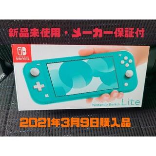 任天堂 - 【新品未使用】任天堂 Switch ライト 本体  Nintendo