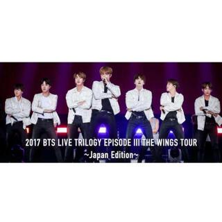 ボウダンショウネンダン(防弾少年団(BTS))の2017 BTS TRILOGY EPISODE III THE WINGS(ミュージック)
