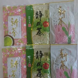 静岡県産 深蒸し茶 飲み比べ100g6袋 静岡茶八十八夜(茶)