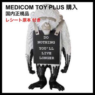 メディコムトイ(MEDICOM TOY)のBanksy Sync MONKEY SIGN DRIP REVERSE ver(彫刻/オブジェ)