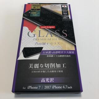 プロフ必読【新品】背面細工ガラス 桜柄 iPhone8/7対応(保護フィルム)