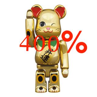 メディコムトイ(MEDICOM TOY)のMEDICOM TOY BE@RBRICK金メッキ招き猫昇運弐400%(その他)