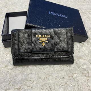 PRADA - プラダ キーケース リボン 黒色 財布 バッグ
