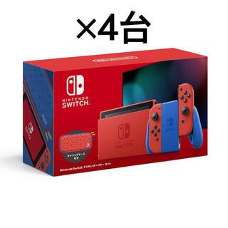 Nintendo Switch - Nintendo Switch ニンテンドースイッチ マリオレッド 計4台