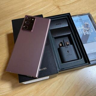 Galaxy Note 20 Ultra 5G 12GB/512GB 美品(スマートフォン本体)