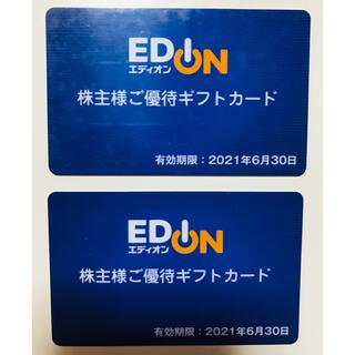 エディオン 株主優待券 17437円分(ショッピング)