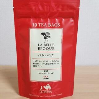 ルピシア(LUPICIA)のLUPICIA 紅茶 ティーパック ベルエポック(茶)