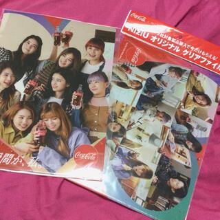 コカ・コーラ - 新品未開封 コカコーラ NiziU ニジュー クリアファイル 2枚組