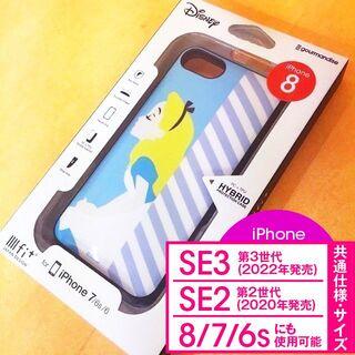フシギノクニノアリス(ふしぎの国のアリス)のIIIfi+ アリス iPhoneSE/8 /7 スマホケース 440E(iPhoneケース)
