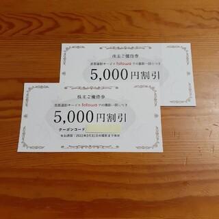 ピクスタ  株主優待   5000円割引  2枚