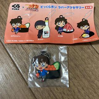 名探偵コナン コナン ビッくらポン(キャラクターグッズ)