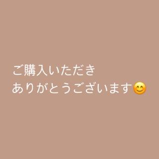 リランドチュール(Rirandture)のココ様(シャツ/ブラウス(長袖/七分))