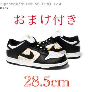 Supreme - supreme dunk シュプリーム ダンク 28.5cm US10.5