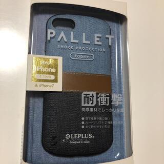 プロフ必読【新品】人気のデニム柄iPhoneケース8/7対応(iPhoneケース)