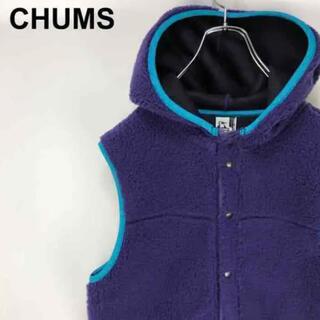 チャムス(CHUMS)のチャムス☆ボタンダウン 紫 パープル ロゴタグ フード ボアフリースジャケット(ベスト)