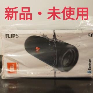 フリップ(Flip)の【新品・未開封】JBL FLIP5 スピーカー Black(スピーカー)