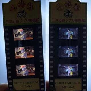 ジブリ(ジブリ)の三鷹の森ジブリ美術館 チケット 使用済 入場券 崖の上のポニョ ハウルの動く城(美術館/博物館)