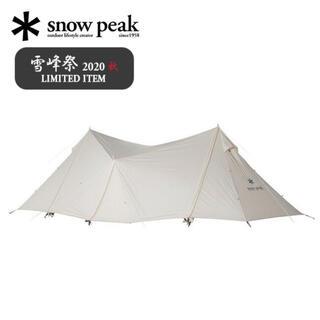 スノーピーク(Snow Peak)のランドステーションM PC スノーピーク 雪峰祭2020秋限定品(テント/タープ)