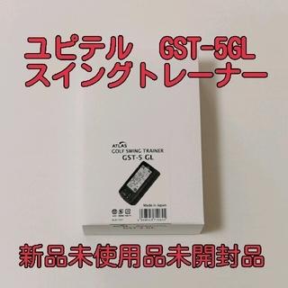 ユピテル(Yupiteru)のユピテル GST-5 GL 新品未使用品(その他)