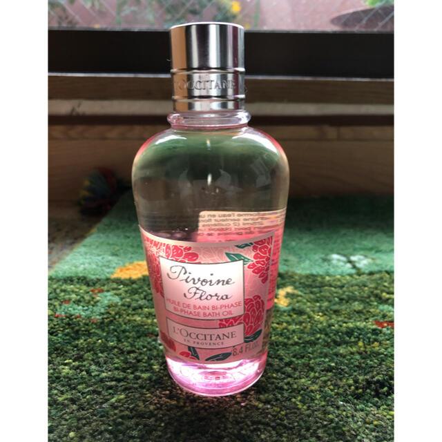 L'OCCITANE(ロクシタン)のロクシタン バスオイル入浴剤 ピオニーの香り コスメ/美容のボディケア(入浴剤/バスソルト)の商品写真