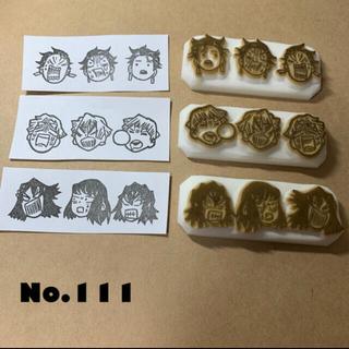 消しゴムはんこ No.111(はんこ)