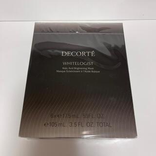 コスメデコルテ(COSME DECORTE)の【新品】デコルテ  ホワイトロジスト ブライトニングマスク 6枚入り(パック/フェイスマスク)