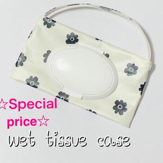wet tissue case  フルレット柄ブラック(外出用品)