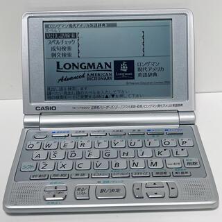 M018 MBR★ CASIO XD-LP9200 EX-word 電子辞書