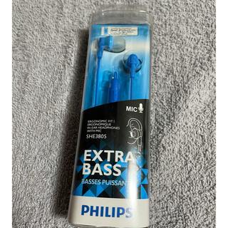 フィリップス(PHILIPS)の密閉型カナルイヤホンPHILIPS SHE3805BL(ヘッドフォン/イヤフォン)