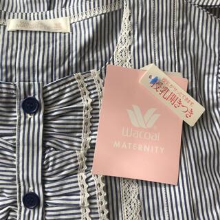 【新品未使用】マタニティパジャマ 半袖ワンピースと長ズボンのセット