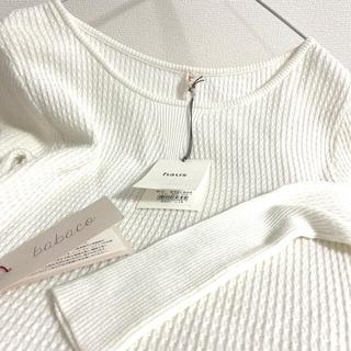イデー(IDEE)の♯03 haus ¥30,800 babaco スピンコットン 新品 ホワイト(カットソー(長袖/七分))