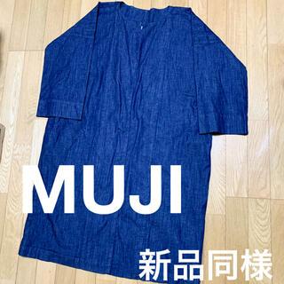 ムジルシリョウヒン(MUJI (無印良品))の新品同様 MUJI デニムノーカラーコート 無印良品 スプリングコート 羽織(スプリングコート)
