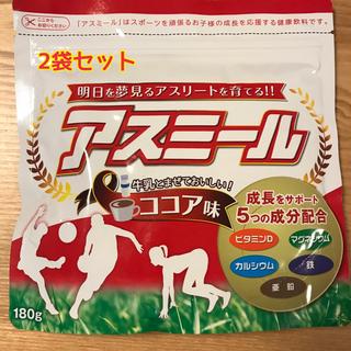 アスミール ココア味 180g  2袋(その他)