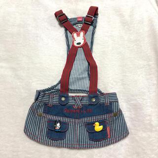 ペットパラダイス リサジャンバースカート DS(犬)