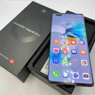 ファーウェイ(HUAWEI)の希少 Huawei Mate 40 Pro Plus 5G 12/256G 黑(スマートフォン本体)