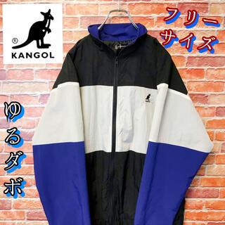 カンゴール(KANGOL)のKANGOL カンゴールナイロンジャケット トリコロール マウンテンパーカー(ナイロンジャケット)