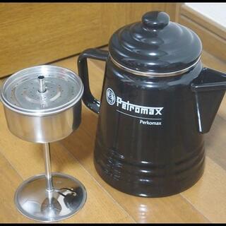 ペトロマックス(Petromax)の★PETROMAX Perkomax ペトロマックス ニューパーコマックス(調理器具)