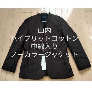 コモリ(COMOLI)の専用 山内 ハイブリッドコットン中綿ジャケット(ノーカラージャケット)