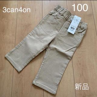 サンカンシオン(3can4on)の【3can4on】100㎝新品7分丈パンツ(パンツ/スパッツ)