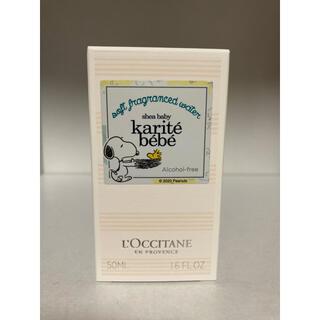 ロクシタン(L'OCCITANE)のロクシタン ベイビー フレグランス ウォーター(香水(女性用))