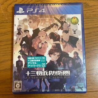 十三機兵防衛圏 PS4(家庭用ゲームソフト)