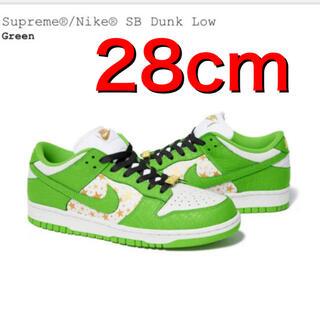 シュプリーム(Supreme)のSupreme NIKE SB DUNK LOW GREEN 28.0cm(スニーカー)