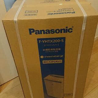 パナソニック(Panasonic)のs.k様専用です 他の方は購入を控えて下さい(加湿器/除湿機)